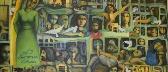 martyrerna Hanna Al-haek